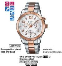 Часы CASIO SHE-3807D-7AUER - ДЕКА