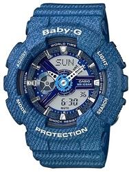 Часы CASIO BA-110DC-2A2ER 205295_20180605_382_491_BA_110DC_2A2.jpg — ДЕКА