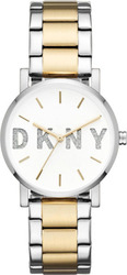 Часы DKNY2653 - Дека