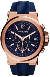 Часы MICHAEL KORS MK8295 - ДЕКА